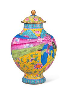CHINESE Lidded jar with Qianlong reign mark, Qing dynasty, Qianlong period 1736–95 copper, enamel 35.0 x 24.0 cm diameter The Palace Museum, Beijing
