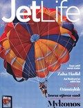 Jetlife atlasjet July 2012 Mikonos Kouros Boutique Hotel in Mykonos   Luxury Suites Hotel Mykonos Greece
