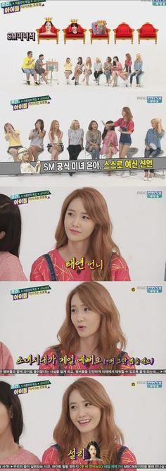 少女時代 ユナが選ぶ「SMの5大美女」を発表!並みいる人気メンバーを抑えて選ばれたのは? - ENTERTAINMENT - 韓流・韓国芸能ニュースはKstyle 続いて、ユナは「テヨン姉さん!」と4人目の美女を選んだ。これに、テヨンは喜んでダンスを披露した。