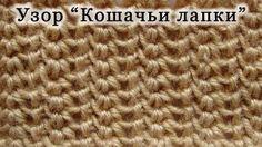 Вязание - YouTube