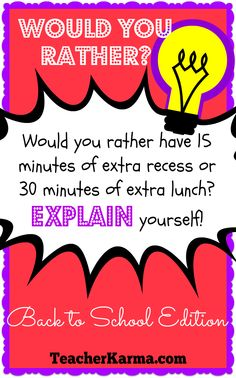 WOULD YOU RATHER?  Journal writing or morning message that kids will LOVE!  #journal #writing