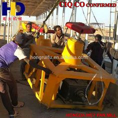 STONE GOLD ORE WET TYPE GRINDING PAN MILL