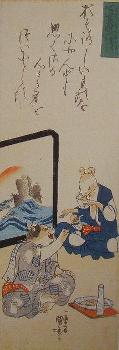 歌川国芳の浮世絵「心学稚絵得」の実物写真