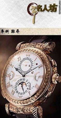 Patek Philippe [NEW] 175th Commemorative Collection Grandmaster Chime 5175R HK$ 52,000,000