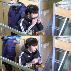 Heeseok got caught when he was eating  Mina Nayoung Sejeong were also caught by camera when they were eating on S1  . YOON HEE SEOK - Jelpi Trainee on Produce 101 S2 cr to the owner Repost from @jellyfishboys_ #produce101 #yoonheeseok #jellyfishentertainment #vixxn #vixxleo #vixxken #vixxravi #vixxhongbin #vixxhyuk #VIXX #gugudan #superjunior #SNSD #EXO #SHINEE #2NE1 #TVXQ #redvelvet #fx #BTS #GOT7 #BAP #BTOB #Apink #infinite #bigbang #blackpink #NCT #twice #b1a4