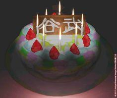 ケーキ:友人の誕生日用にParty cake by ZBrush: for my friend`s birthday