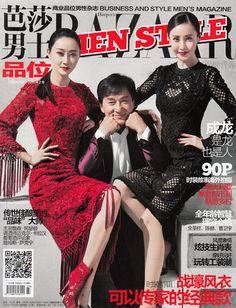 Lin Peng, Jackie Chan and Amanda Wang in Dolce&Gabbana for Harper's Bazaar Men Style China, February 2015