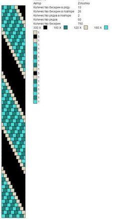 ゥ Zolushca VK 13 Ramona Buduleanu crochet jewelry crochet jewelry patterns crochet jeMallachit Shop ツゥ Zolushca VK 13 Ramona Buduleanu crochet jewelry crochet je. Crochet Bracelet Pattern, Crochet Jewelry Patterns, Crochet Beaded Bracelets, Seed Bead Patterns, Bead Crochet Rope, Beading Patterns, Loom Bracelets, Bracelet Patterns, Jewelry Bracelets