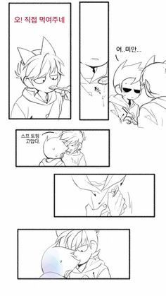 Read tomtord yaoi Hard from the story imágenes y cómic tomtord /tordtom by Mei_ShiroXD (~shiro_kun¬v¬ ~) with reads. Shiro, Pastel Goth Outfits, Eddsworld Memes, Tomtord Comic, Yaoi Hard, Eddsworld Comics, Scary Art, Happy Tree Friends, Country Art