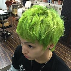 da-hama @daaaahama #ついに緑になった...Instagram photo | Websta (Webstagram)