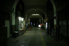 国道駅 Kokudo station, Yokohama, Japan.