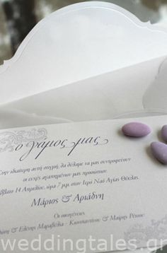 Προσκλητήρια Γάμου: Ρομαντικό προσκλητήριο γάμου