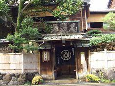 Restaurant Honke Owariya Downtown Kyoto