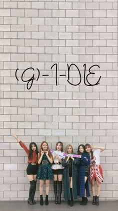 G idle wallpaper, Pop Group, Girl Group, Kpop Backgrounds, Park Bo Young, Uzzlang Girl, Fandom, Cube Entertainment, Soyeon, First Girl
