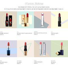 #Variety Makeup
