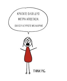 #ThinkPig Illustrations, Humor, T Shirt, Fictional Characters, Supreme T Shirt, Tee Shirt, Illustration, Humour, Funny Photos