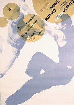 Set of 3 Modern Design Poster BRUNO MONGUZZI