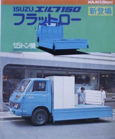 Japanese Brochure ISUZU ELF150  Sales Classic Car Catalog Vintage jw45