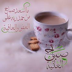 #تصميمي #تصاميم #رمزيات_دينيه #اسﻻمي #دعاء #فوتوشوب #اذكار #الله #محمد #الرسول #رسول_الله #عمان #اﻹمارات #قطر #السعودية #الكويت #البحرين #تصاميمنا_أحلى #Islam #allah #prayer #oman #uae #saudi #ksa #Bahrain #qatar #rmzyat_308 #rmzyat_7lwa #rmzytcom . . . . . by baderali502 http://ift.tt/1VXr4dl https://twitter.com/kalima_h http://ift.tt/1LU58Az http://ift.tt/1hKqXEA http://ift.tt/1VXr4dn http://ift.tt/1LU56sh http://ift.tt/1VXr5hr
