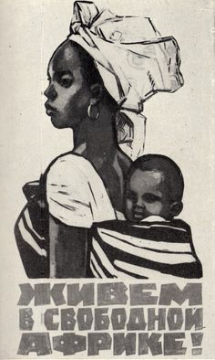 """We live in a free Africa!"" 