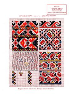 "Ukrainian Patterns from ""Our Life"" Magazine. - It Was A Work of Craft Folk Embroidery, Vintage Embroidery, Cross Stitch Embroidery, Embroidery Patterns, Cross Stitch Charts, Cross Stitch Patterns, Palestinian Embroidery, Life Magazine, Pattern Art"