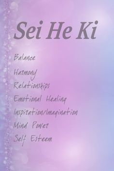 Reiki Emotional Symb