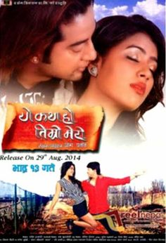 Yo Katha Ho Timro mero Everyone falls in love with someone in his/her life time but everyone may not succeed in love. Based on this main theme, Yo katha Ho Timro Mero is releasing on Bhadra 13, 2071 B.S.