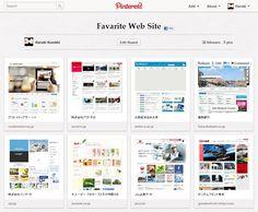 「Pinterest」をお気に入りWebサイトのクリップサービスとして使ってみる