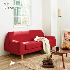 赤いソファのある部屋 真っ赤な部屋 - 北欧シンプルインテリア