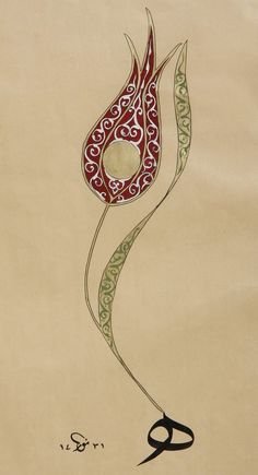 Discover the Top 25 Most Inspiring Rumi Quotes: mystical Rumi quotes on Love, Transformation and Wisdom. Motifs Islamiques, Hair Rainbow, Illumination Art, Islamic Art Pattern, Turkish Art, Arabic Art, Islamic Art Calligraphy, Illuminated Manuscript, Indian Art