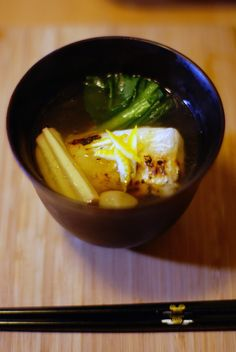 Ozoni is a traditional Japanese New Year's Soup that's eaten on the first day of the new year. It's an essential part of the new year festivities in Japan.