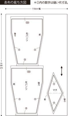 直線縫いで簡単に作れる!花柄がおしゃれなクロップドパンツの作り方(ファッション) ぬくもり Linen Pants, Sewing Patterns, Chart, Japan, Handmade, Hand Made, Patron De Couture, Dress Patterns, Japanese
