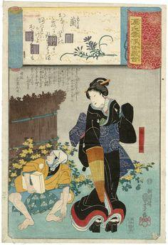 Utagawa Kuniyoshi Title:Fujibakama: Iwafuji, from the series Genji Clouds Matched with Ukiyo-e Pictures (Genji kumo ukiyo-e awase) Date:1845-46