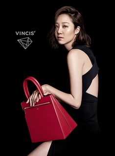 VINCIS' F/W 2015 Ad Campaign Feat. Gong Hyo Jin