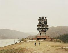 Fengjie III (Monument to Progress and Prosperity), Chongqing Municipality