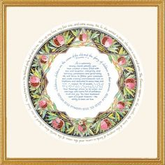 PG-2W Parents Gift Wedding As a gift from a bride or groom during the wedding ceremony, this print honors the parents.