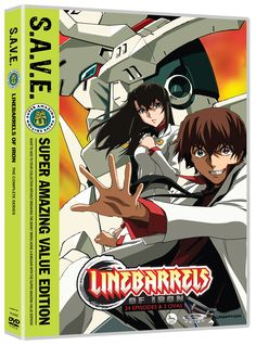 Linebarrels of Iron DVD Complete Series (Hyb) - S.A.V.E. Edition - Price: $11.99 #RightStuf2014.