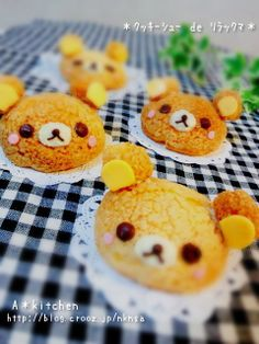 Rilakkuma Cookie cream puff