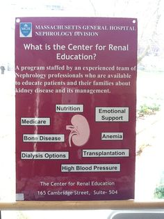 The MGH Center for Renal Education