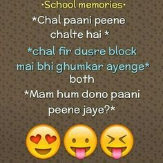 miss these memories Best Friend Quotes Funny, Cute Funny Quotes, Bff Quotes, Famous Friendship Quotes, Friendship Sayings, School Days Quotes, Funny School Jokes, Memories Quotes, Real Life Quotes