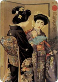 Retro Ads, Vintage Advertisements, Vintage Ads, Japanese Drawings, Japanese Graphic Design, Japan Art, Paper Background, Vintage Japanese, Album Covers