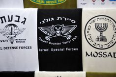 Golani Counter Terror Unit - Israel Special Forces t-shirt, Jerusalem