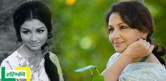 HBD: तो इनके कहने पर शर्मिला टैगौर बनी आयशा सुल्तान http://www.haribhoomi.com/news/entertainment/cinema/sharmila-tagore-real-life-story-birthday/50606.html