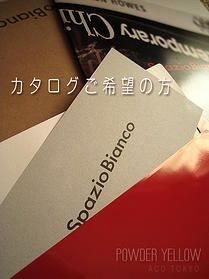 powderyellow-1 | Spazio Bianco36/45