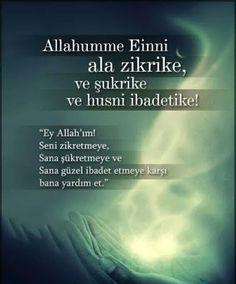 Islam Muslim, Allah Islam, Meaningful Lyrics, Prophet Muhammad, S Word, Hadith, Islamic Quotes, Quran, Religion