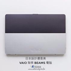 「我們只賣好東西」  http://u.histrend.hk/9otOx