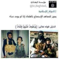"""Report: ISIS Leader Encourages Pedophilia Tells jihadists to """"enjoy young boys in the absence of women"""" I guess sodomizing their boys is something positive in their movement.  SICK."""