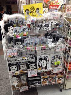 2014年3月14日。JR岡崎駅のベルマート岡崎