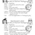 Thanksgiving Bead Bracelet
