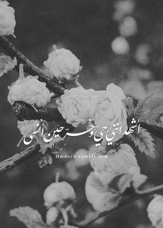 """"""" محمود درويش """""""
